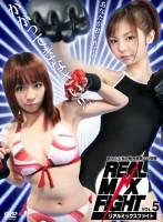 REAL MIX FIGHT Vol.5 青山ひかる 野村香奈